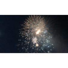 Праздничный фейерверк. Вариант №3